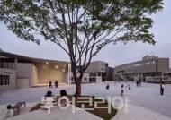 서천 봄의마을,대한민국 공공건축상'대통령상'