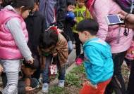 울산암각화박물관, 반구대 일원에서 숲 속 박물관학교 진행