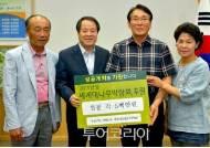 2015담양세계대나무박람회 공식 만찬주 지역술 선정