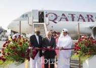 카타르항공, 도하-잔지바르 노선 신규 취항