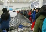 '한국 방문의 해'맞아 10년 유효 복수비자 신설 등 중국인 입국 문턱 낮춰