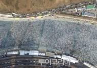 화천산천어축제 올해도 '대박'...관광객 154만명 유치