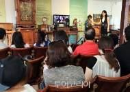 경기-인천관공사,태국 관광객 유치 공동 마케팅