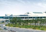 중국단체관광객 양양공항 환승무비자 10일로 확대