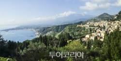 그리스의 영광을 안고 있는 아름다운 도시 타오르미나