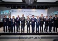 '지속가능 관광 국제대회' 수원서 6일 개막