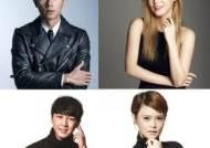 싱가포르 인기 연예인 4인방 '한국의 즐거운 겨울매력' 홍보 앞장