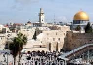 '테러' 이스라엘만의 문제 아닌 세계적 이슈...그럼에도 불구 '관광'은 계속돼야!