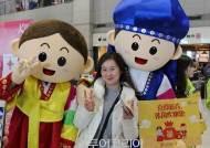 춘제 연휴기간 유커 14만명 한국 여행... 올해 830만명 유치 목표