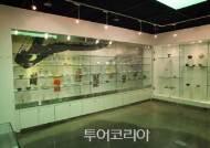 하동차문화센터 이젠 '하동야생차박물관'으로 불러 주세요!