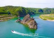 단양 도담삼봉, '여름철 국내 인기 관광지 TOP20' 뽑혀