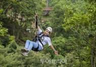 한국관광공사, 가을·겨울 레저스포츠 여행상품 선정