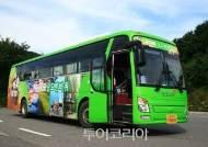 '남도한바퀴'목포․순천,진도 접도 경유 코스 시범운행