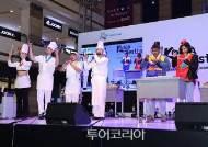 한류,13억 인도인들의 마음을 흔들다!...'한국문화관광대전 '성황리 개최