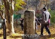 조선 의병과 선비들의 이야기 만나는 트레킹 코스 '무등산 역사길'①