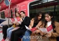 쇼핑축제 '코리아그랜드세일' 18일 개막...전국 52,000여개 매장에서 할인