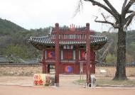 장성 필암서원은 어떤 곳?...문화관광해설사 찾으세요!