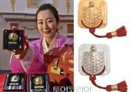 세계기록유산 '조선왕실 어보'4종 기념 메달로 나온다