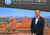 [경남관광박람회 현장 인터뷰] 리바오롱 중국국가여유국 서울지국장