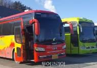 속도 제한장치 불법해체 관광버스 무더기 적발