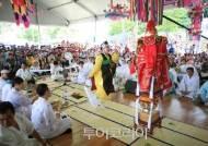 6월 국가무형문화재 공개행사 풍성