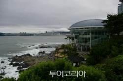 부산, 국제회의 개최 실적 세계 7위