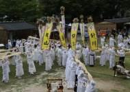 '1500년 역사를 입다'...서천 한산모시문화제