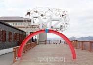 '한반도 훈풍'에 평화관광지로 각광받는 '화천'