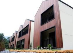 유명산자연휴양림 제2산림문화휴양관, 본격 운영