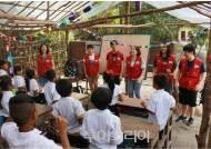 모두투어, 캄보디아 자원봉사여행 '볼런투어' 선보여