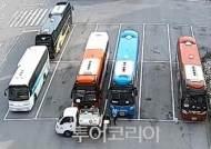 위험천만 '등유 관광버스' 적발...연료비 아끼려 경유차량에 등유 넣고 질주