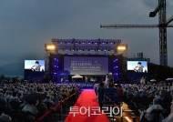 물 만난 영화, 바람난 음악 '14회 제천국제음악영화제' 화려한 개막