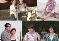 배틀트립, 사랑이 퐁퐁 샘솟는 로맨틱 히든 스팟 '코콜 포링포링' 공개