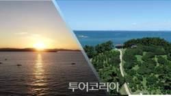 서천군, 관광기념품 공모전 개최