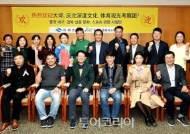 경북관광공사,대구·경북 中관광객 유치상품 개발 팸투어 개최