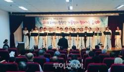 [태백시 단신] 태백시합창단 정기연주회 개최