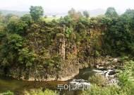 한탄강 지질공원 '유네스코 세계지질공원 인증' 신청