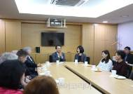 해외 의료관광 에이전트, 대전 의료관광 현장 답사