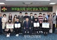 울산중구청,청년 아이디어 발굴 '관광 활성화' 나서