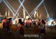 여주시,남한강둔치에서 기해년 해맞이 행사