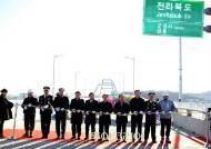 서천~군산 연결 동백대교 개통...관광자원 가교 기대