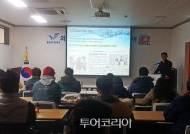 '보령머드축제·2020보령해양머드박람회' 외국인 유치 홍보 팸투어