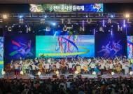천안흥타령춤축제, 대한민국축제콘텐츠대상 2년 연속 수상