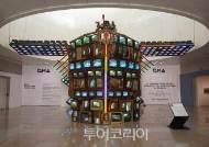 백남준 서거 13주기, 잠에서 깬 '프랙탈 거북선' 29일부터 재가동