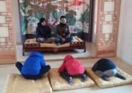 문화재청, 궁능 무료 개방 등 설 문화행사 개최