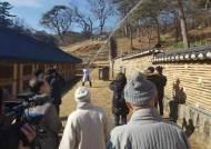 문화재청, 전국 2010개소 문화재 안전·방재설비 점검