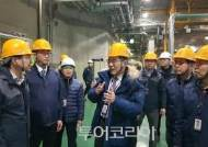 인천공항, 국가안전대진단 기간 맞아 공항 주요시설 최우선 점검