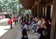영월 관광지 모아 즐기는 '영월 투어패스'
