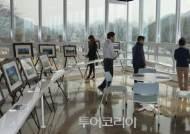 사진으로 감상하는 충주의 美...충주시,'관광 사진전' 개최