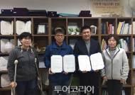 연천군, 한탄강 국가지질공원 '백학 새둥지 마을'과 손잡아